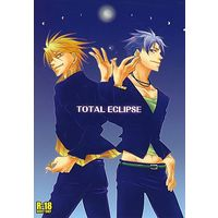 [Boys Love (Yaoi) : R18] Doujinshi - Novel - Lucky Dog 1 / Ivan Fiore x Giancarlo (TOTAL ECLIPSE) / gibuS