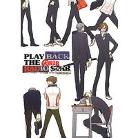 [Boys Love (Yaoi) : R18] Doujinshi - Omnibus - Persona4 / Yu x Yosuke (PLAY BACK THE RADIO STAR) / ERRORWORK