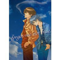 [Boys Love (Yaoi) : R18] Doujinshi - Togainu no Chi / Motomi  x Akira (forget‐me-not blue) / MUTE Cafe