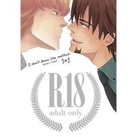 [Boys Love (Yaoi) : R18] Doujinshi - TIGER & BUNNY / Barnaby x Kotetsu (I don't know the method. 1+2) / Lepus
