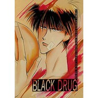 [Boys Love (Yaoi) : R18] Doujinshi - Novel - BLACK DRUG / Kreuz