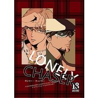 [Boys Love (Yaoi) : R18] Doujinshi - Novel - Compilation - TIGER & BUNNY / Kotetsu x Barnaby (LONELY CHASER) / Cat in the Labyrince CIL/ADACHIセレブリティーズ