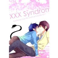 [Boys Love (Yaoi) : R18] Doujinshi - Novel - Blue Exorcist / Yukio x Rin (XXX Syndrome) / アムネジア