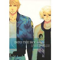 [Boys Love (Yaoi) : R18] Doujinshi - Novel - TIGER & BUNNY / Keith x Ivan (INTO THE SKY ‐Side Keith‐) / P‐can