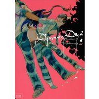 [Boys Love (Yaoi) : R18] Doujinshi - Novel - Dynasty Warriors / Sima Zhao x Syokatsu Tan (Depravity Days) / Flowerman