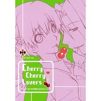 [NL:R18] Doujinshi - Omnibus - Neuro / Neuro x Yako (Cherry Cherry Lovers) / BAD SHEEP