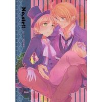 [Boys Love (Yaoi) : R18] Doujinshi - Omnibus - Hetalia / America x United Kingdom (No,sir!! Yes,sir. 米英再録集 2) / Yes,sir.