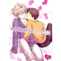 [Boys Love (Yaoi) : R18] Doujinshi - Evangelion / Kaworu x Shinji (INNOCENT LOVER) / AI:side-G