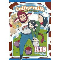 [Boys Love (Yaoi) : R18] Doujinshi - Fate/Zero / Rider  x Waver (coffee*milk) / 西から東へ