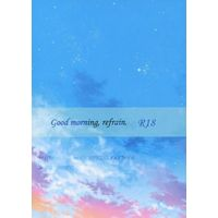 [NL:R18] Doujinshi - Novel - Macross Frontier / Alto x Sheryl (Good morning,refrain.) / sound life
