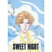 [Boys Love (Yaoi) : R18] Doujinshi - Novel - Future GPX Cyber Formula / Jackie Gudelhian x Franz Heinel (SWEET NIGHT) / クリスタルクリア