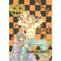[Boys Love (Yaoi) : R18] Doujinshi - Fullmetal Alchemist / Maes Hughes x Roy Mustang (TRICK OR TREAT!) / MaPL