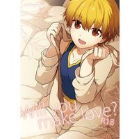[Boys Love (Yaoi) : R18] Doujinshi - Anthology - Fate/stay night / Kirei Kotomine x Gilgamesh (Will you make love?) / WORLD BOX