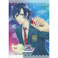 [Boys Love (Yaoi) : R18] Doujinshi - Novel - Anthology - UtaPri / Reiji x Tokiya (七色☆Shall we dance?) / Spicaris