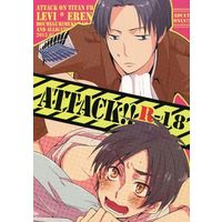 [Boys Love (Yaoi) : R18] Doujinshi - Anthology - Shingeki no Kyojin / Levi x Eren (ATTACK!!) / 堂巡目眩/ALLIGATOR