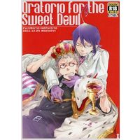 [Boys Love (Yaoi) : R18] Doujinshi - Blue Exorcist / Fujimoto Shirou x Mephisto (Oratorio for the Sweet Devil) / mochoy