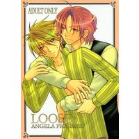 [Boys Love (Yaoi) : R18] Doujinshi - Lucky Dog 1 / Luchino x Giancarlo (LOOSE) / ANGELA