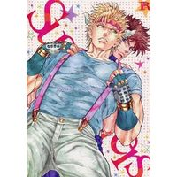 [Boys Love (Yaoi) : R18] Doujinshi - Jojo Part 2: Battle Tendency / Joseph x Caesar (Suspendiers) / Doku Kinoko-sha