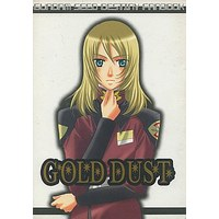 [Boys Love (Yaoi) : R18] Doujinshi - Mobile Suit Gundam SEED / Gilbert Dullindal x Rey Za Burrel (GOLD DUST) / ビタミン・X