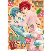 [Boys Love (Yaoi) : R18] Doujinshi - Star Driver: Kagayaki no Takuto / Sugata x Takuto (Ready to Eat!!) / sugar fix