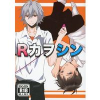 [Boys Love (Yaoi) : R18] Doujinshi - Anthology - Evangelion / Kaworu x Shinji (Rカヲシン) / 100k/JAPRHYTHM