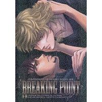 [Boys Love (Yaoi) : R18] Doujinshi - Novel - Anthology - TIGER & BUNNY / Barnaby x Kotetsu (BREAKING POINT 【ノベルサイド】) / TK-plan