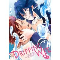 [Boys Love (Yaoi) : R18] Doujinshi - K (K Project) / Mikoto x Reisi (Dripping Wet) / BAMBOO RING!