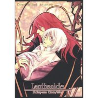[Boys Love (Yaoi) : R18] Doujinshi - Manga&Novel - D.Gray-man / Cross Marian x Allen Walker (Lanthanide) / ALPHA PLUS/CROWN