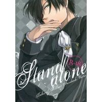 [Boys Love (Yaoi) : R18] Doujinshi - Novel - Anthology - Tales of Xillia2 / Victor (Stand alone) / 雨水亭/ゆけゆけ★流星号