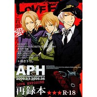 [Boys Love (Yaoi) : R18] Doujinshi - Omnibus - Hetalia / France & Prussia & Spain (LOVE EXPOSURE) / LOVE POTION NO.9