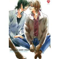 [Boys Love (Yaoi) : R18] Doujinshi - Mobile Suit Gundam 00 / Allelujah Haptism x Lockon Stratos (YOU DON'T KNOW(WHAT LOVE IS)) / オリーブドラブbyU.D.T.