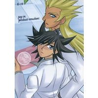 [Boys Love (Yaoi) : R18] Doujinshi - Yu-Gi-Oh! 5D's / Rudger Goodwin x Dr. Fudo (pay in product vouchers) / G.N.B