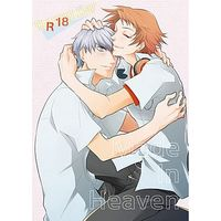[Boys Love (Yaoi) : R18] Doujinshi - Persona4 / Yosuke x Yu (Made In Heaven) / gibuS
