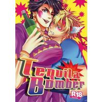 [Boys Love (Yaoi) : R18] Doujinshi - Jojo Part 2: Battle Tendency / Joseph x Caesar (Tequila Bomber) / KANRENKA/住田住子。