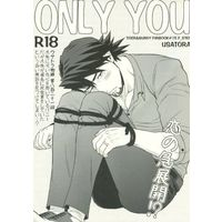 [Boys Love (Yaoi) : R18] Doujinshi - TIGER & BUNNY / Barnaby x Kotetsu (ONLY YOU) / F_step