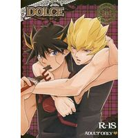 [Boys Love (Yaoi) : R18] Doujinshi - Yu-Gi-Oh! 5D's / Jack x Yusei (DOLCE) / Junction