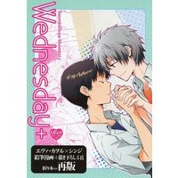 [Boys Love (Yaoi) : R18] Doujinshi - Evangelion / Kaworu x Shinji (Wednesday+) / Yozora-iro Drop