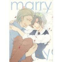 [Boys Love (Yaoi) : R18] Doujinshi - GUNDAM BUILD FIGHTERS (marry) / NERO