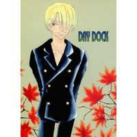 [Boys Love (Yaoi) : R18] Doujinshi - ONE PIECE / Zoro x Sanji (DRY DOCK) / ガトリングジェニー