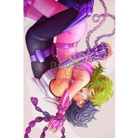 [Boys Love (Yaoi) : R18] Doujinshi - Anthology - Saint Seiya / Phoenix Ikki x Andromeda Shun (HOLIC PLATONIC LOVE) / 生き地獄