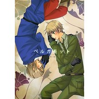[Boys Love (Yaoi) : R18] Doujinshi - Hetalia / France x United Kingdom (ベルガモット) / Sorenari.