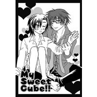 [Boys Love (Yaoi) : R18] Doujinshi - Novel - Tales of Xillia / Alvin x Jude Mathis (My Sweet Cube!!1) / 黒豆納豆