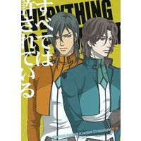[Boys Love (Yaoi) : R18] Doujinshi - Mobile Suit Gundam 00 / Allelujah Haptism x Rairu (すべては許されている ‐everything is parmitted‐) / オリーブドラブ (U.D.T)