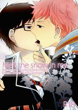 [Boys Love (Yaoi) : R18] Doujinshi - Blue Exorcist / Renzo x Yukio (Melt the snow in me) / R-nico