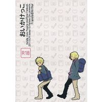 [Boys Love (Yaoi) : R18] Doujinshi - Novel - Hetalia / France x United Kingdom (おいかけっこ) / Honey13