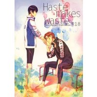 [Boys Love (Yaoi) : R18] Doujinshi - Free! (Iwatobi Swim Club) / Rin x Haruka (Haste makes waste) / KANGAROOKICK