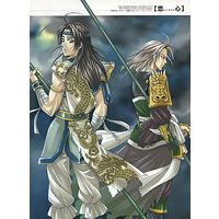 [Boys Love (Yaoi) : R18] Doujinshi - Dynasty Warriors / Ma Chao x Zhao Yun (恋心) / PINK POWER