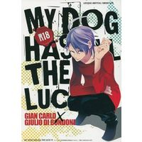 [Boys Love (Yaoi) : R18] Doujinshi - Lucky Dog 1 / Giancarlo x Giulio (MY DOG HAS ALL THE LUCK!) / スパナと椿