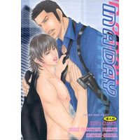 [Boys Love (Yaoi) : R18] Doujinshi (IN A DAY) / ZOMBIE PRODUCTIONS