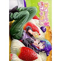 [Boys Love (Yaoi) : R18] Doujinshi - Omnibus - Macross Frontier / Michael Blanc x Saotome Alto (スイーツボックス) / Flying Spider